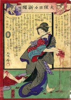 hushaby:  Неспящие в Торонто - Японская желтая пресса