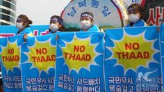 """Top News: """"ASIA: China, Russia Freak When US Deploys THAAD Anti-Ballistic Missile"""" - http://politicoscope.com/wp-content/uploads/2016/08/No-THAAD-Protesters-US-Terminal-High-Altitude-Area-Defense-THAAD-Headline-News-702x395.jpg - People's Daily states, """"If US, South Korea are stiff-necked in the THAAD plan despite China and Russia warnings, they have to pay the price.""""  on Politicoscope - http://politicoscope.com/2016/08/11/russia-anti-ballistic-missile/."""