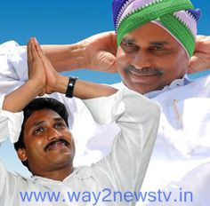 Kurnool, November 25 Head ,Protest leader YS Jagan Mohan Reddy held a public meeting on Saturday in Pattikonda cons. 4k Wallpaper Download, Wallpaper Downloads, 4k Wallpaper For Mobile, Hd Wallpaper, New Images Hd, Cool Technology, Futuristic Technology, Energy Technology, Technology Gadgets