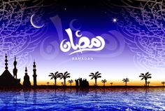 Ramzan Wallpaper 1