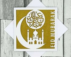 Eid Mubarak Card, Unique Jewelry, Handmade Gifts, Cards, Etsy, Vintage, Kid Craft Gifts, Hand Made Gifts, Craft Gifts