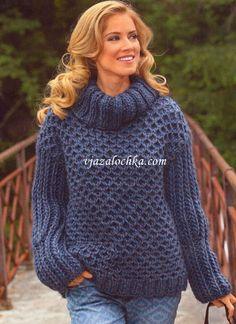 Объемный свитер из толстой пряжи