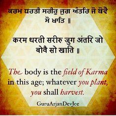 Guru Arjan Dev Ji / karma