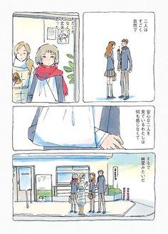 4ページ目