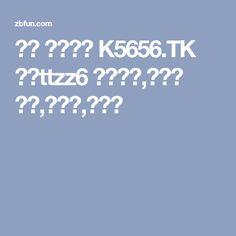파퍼 구입판매 K5656.TK 카톡ttzz6 사용후기,만드는 방법,먹이고,강간약