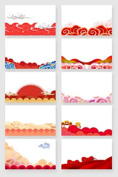 Chinese New Year Design, Chinese Style, Chinese Art, Id Card Design, Chinese New Year Decorations, Chinese Patterns, Tibetan Art, New Year Designs, Chinese Culture