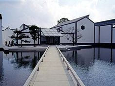 Nanking: Museum of the Six Dynasties Form Architecture, Cultural Architecture, Suzhou Museum, Portal Design, China Garden, New Chinese, Chinese Style, China Travel, Terrace Garden