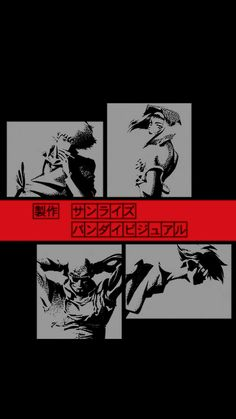 (pas de titre) - New Ideas Cowboy Bebop Wallpapers, Cowboy Bepop, Manga Anime, Anime Art, Outlaw Star, See You Space Cowboy, Otaku, Faye Valentine, Space Cowboys