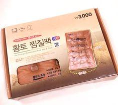 {51C79D88-0127-4A68-BB4E-C2E23428B40F} Seoul, Korea, Health, How To Make, Skincare, Places, Health Care, Skincare Routine, Skins Uk