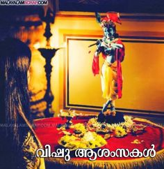 2015 Vishu Greetings Facebook WhatsApp Wishes Quotes SMS Wallpaper