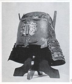雄山閣 日本の名兜 引用38