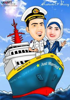 Caricature From Photo, Just Married, Creative Invites, Ronald Mcdonald, Wedding Invitations, Doodles, Meme, Lol, Cartoon