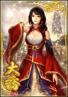 Dynasty Warriors | Da Qiao: