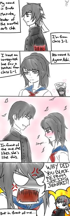 [Yandere Simulator] Unrequited - Page 1 by TheMissingPhoenix