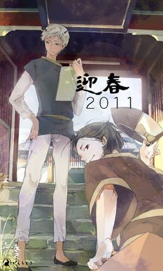 Gyagu Manga Biyori  ギャグマンガ日和