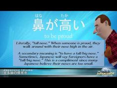 """Body Idioms in Japanese - 鼻が高い means """"to be proud of"""" - 顔が広い means """"to know many people"""" - with video and example sentences from thejapanesepage"""
