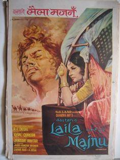 Dasta -e- Laila Majnu