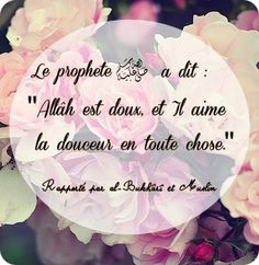 Find images and videos about love, and islam on We Heart It - the app to get lost in what you love. Hadith Quotes, Muslim Quotes, Islamic Quotes, Quran Quotes, Allah, Coran Islam, Ramadan, We Heart It, Affirmations