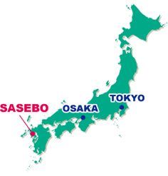 Welcome to Sasebo When I Get Married, I Got Married, Sasebo Japan, Ill Be Here, Nagasaki, Osaka, Summer Days, Over The Years, Places Ive Been