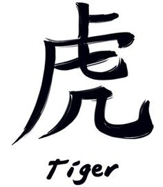 Chinese Zodiac Tiger Woman | special tattoo ideas for men and women – Chinese Zodiac Tiger