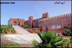 Rabat, Oudaya, Almohad, Morocco, 1121-1269