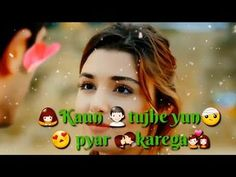 flirting memes with men lyrics song 2017 youtube