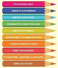 1st Day Of School, Beginning Of The School Year, Preschool Education, Elementary Education, Behavior Cards, Welcome To School, School Door Decorations, Social Skills For Kids, School Doors