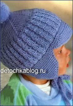 Вязаная шапочка с ушками и с козырьком для мальчика. - Вязание шапок и шарфов…