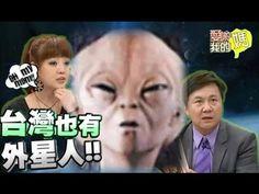 愛喲我的媽精選集***台灣也有外星人哦﹗本月網友必看***爱呦我的妈呀!  #来自星星的事2015 精选集