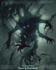 Engendro de la Oscuridad en Nocturnalia