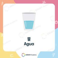 물 - Agua 💧 Learn Korean, Korean Language, Learning, Languages, Studying, Teaching, Onderwijs