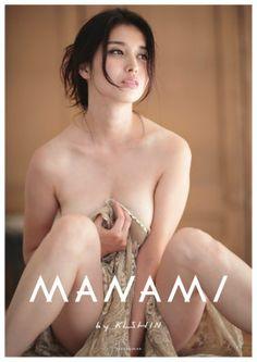 MANAMI by KISHIN【楽天ブックス】