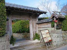 知覧武家屋敷で薩摩の郷土料理をいただく 高城庵 - 美味しいものをちょっとだけ