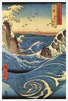 Navaro Rapids 1855 Whirpool and Waves by Utagawa Hiroshige Art Print Poster Famous Painting Japanese Woodblock Museum Master Ocean Waves Japanese Artwork, Japanese Poster, Japanese Prints, Japanese Wave Painting, Japanese Waves, Chinese Painting, Chinese Art, Poster Art, Poster Prints