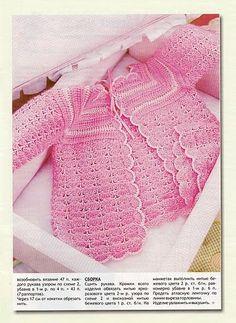 Pink Sweater free crochet graph pattern