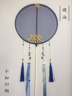 Handicraft Arts - New Site Chinese Element, Vintage Fans, Butterfly Painting, Artwork Images, Fashion Design Sketches, Cute Korean, Hanfu, Handmade Decorations, Chinese Style