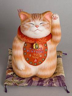 もりわじん誕生日シリーズ正統派招き猫、繊細な毛並みを表現できる「ふるふく猫」の誕生日版です。●本体サイズ(約):高さ18×幅13×奥行13cm●座布団付き●こちらの作品は注文制作になります。 猫の柄や…