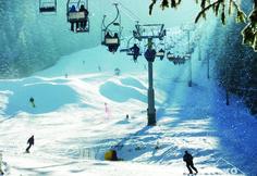 SKI Centrum Opalisko Závažná Poruba | Visit Liptov Skiing, Ski