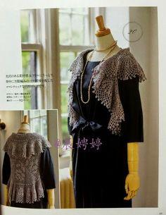 Crochet and arts: Bolero round