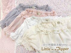 Little Dipper Boat Neck Chiffon Lace Lolita Inner Blouse