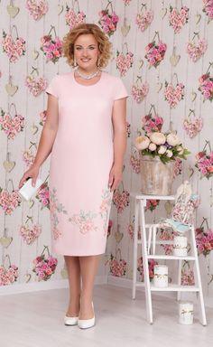 Платье Нинель арт. 2107 пудра