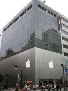 Apple Store em Ginza