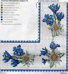 Цветочные мотивы для скатертей и салфеток. Обсуждение на LiveInternet - Российский Сервис Онлайн-Дневников