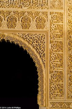 islamic & Arabic Architecture 29