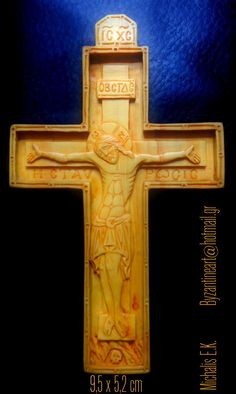 wood carved necklace greek orthodox cross
