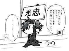 かたなろぐ(腐)2 [6]