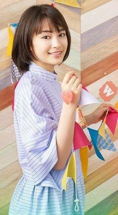 Cute Japanese, Japanese Beauty, Asian Beauty, Pretty Asian Girl, Pretty Girls, Cute Girls, Beautiful Girl Photo, Japan Girl, Japanese Models