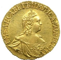 Obverse side of the Imperial Russian gold Rouble coin of Empress Elizabeth (1741-1762) bust right, dated 1756.