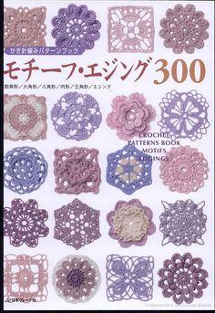 モチーフ・エジング300: かぎ針編みパターンブック - Google Books