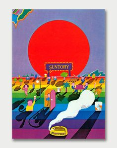 1973 Kenichi Matsunga. Poster for Suntory distillery and brewery. From Graphis Posters 73, posted by Sandi Vincent at Aqua Velvet/flickr.
